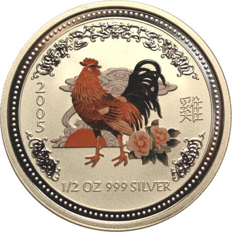 "50 центов ""Год Петуха"". Цветная. Австралия. 2005г."