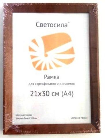 Фоторамка сосна Светосила с21 21х30  махагон, с пластиком   1/25