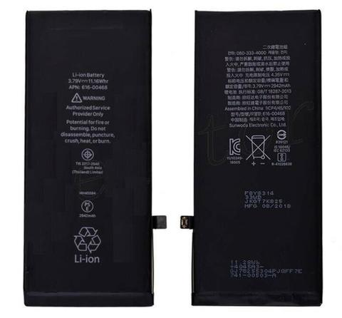 Аккумулятор iPhone XR (копия/оригинал)