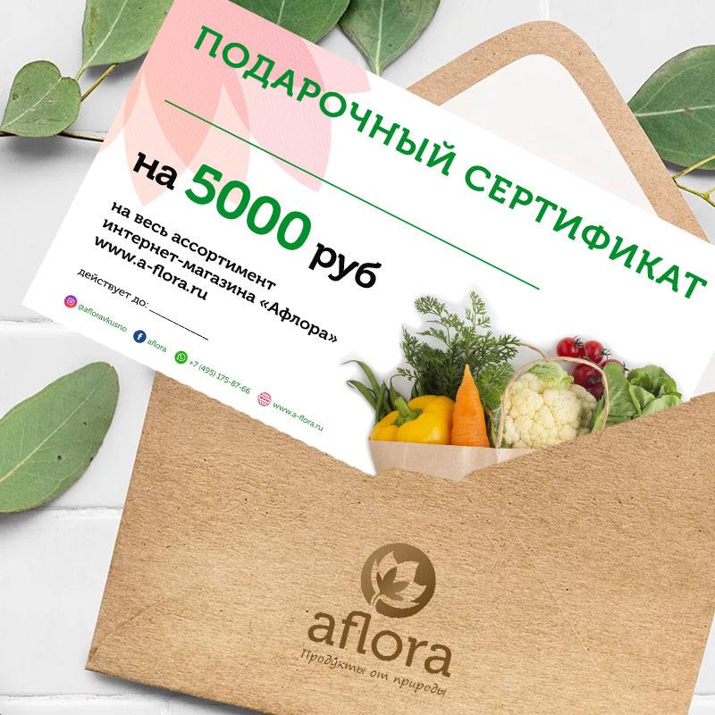 Фотография Подарочный сертификат на 5000 рублей купить в магазине Афлора