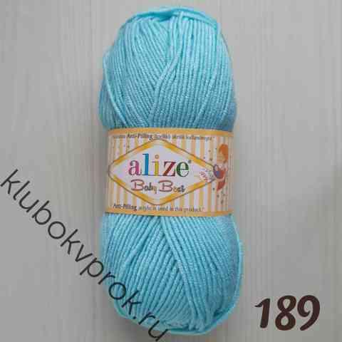 ALIZE BABY BEST 189, Светлый бирюзовый
