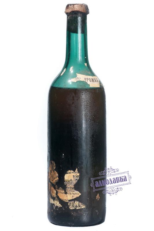 Вино Массандра коллекционное 1957 года 0,7л