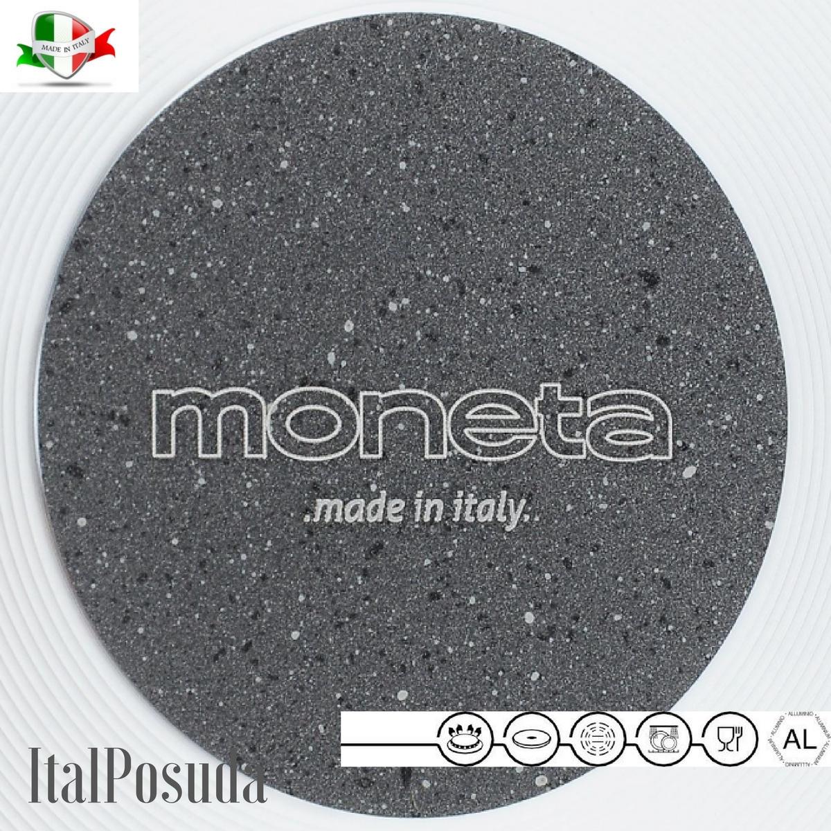 Сковорода MONETA Greystone, 28см