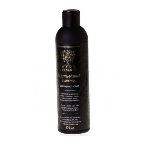 shampun-dlia-jirnix-volos-750x750.jpg