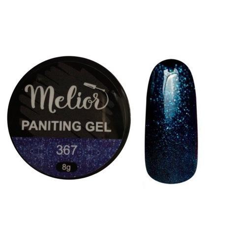 Гель-краска Melior №367