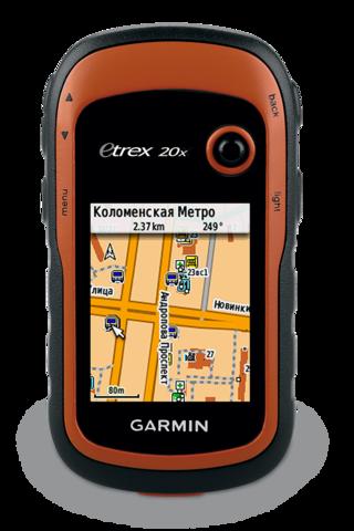 Навигатор Garmin eTrex 20x (010-01508-01)