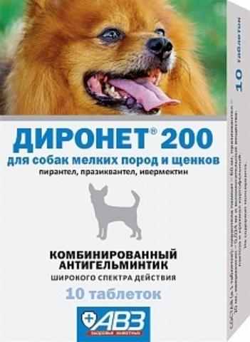 Диронет 200 для собак мелких пород и щенков 10 таб.