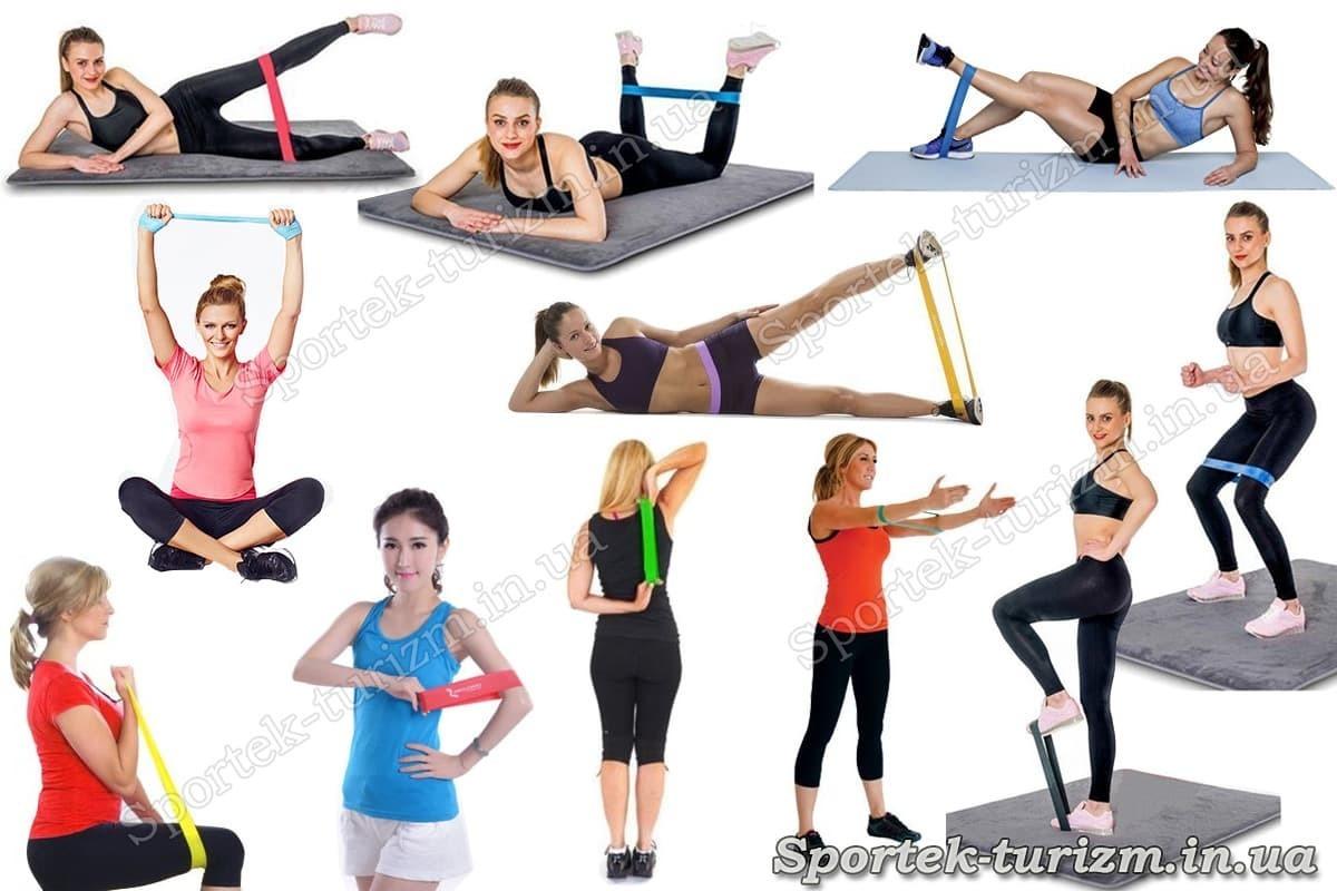 Упражнения с резинкой для фитнеса (петля)