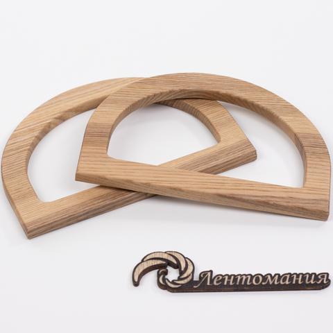 Деревянные ручки (массив ясеня) для сумки N23 натуральный цвет