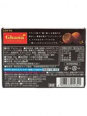 Трюфели ГАНА шоколадные, Lotte, 49 гр.