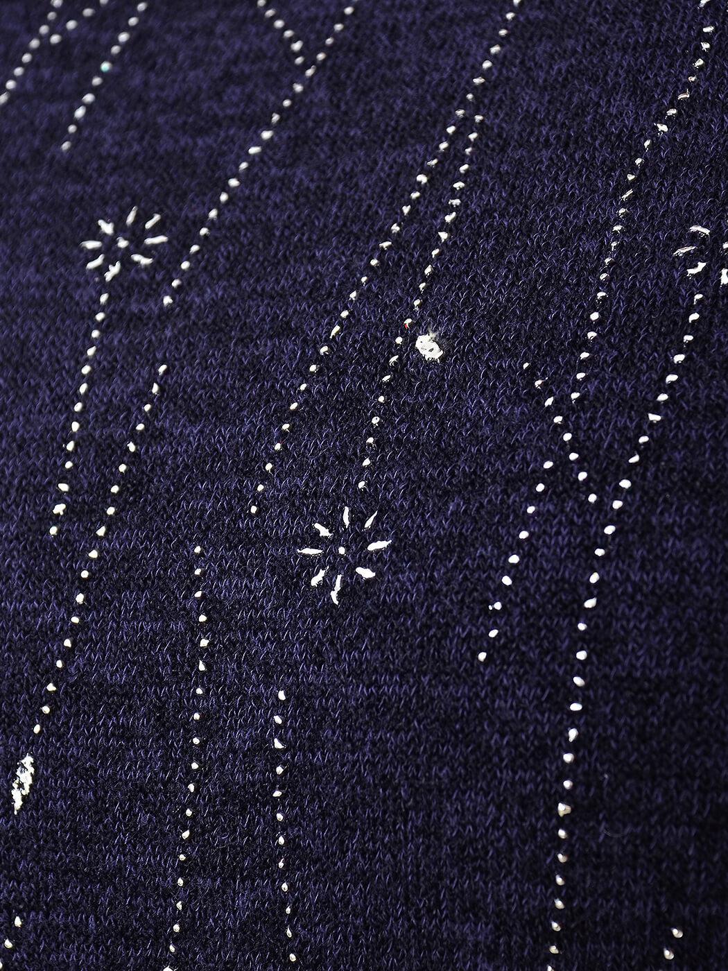 Асимметричная туника Ангора темно-синяя