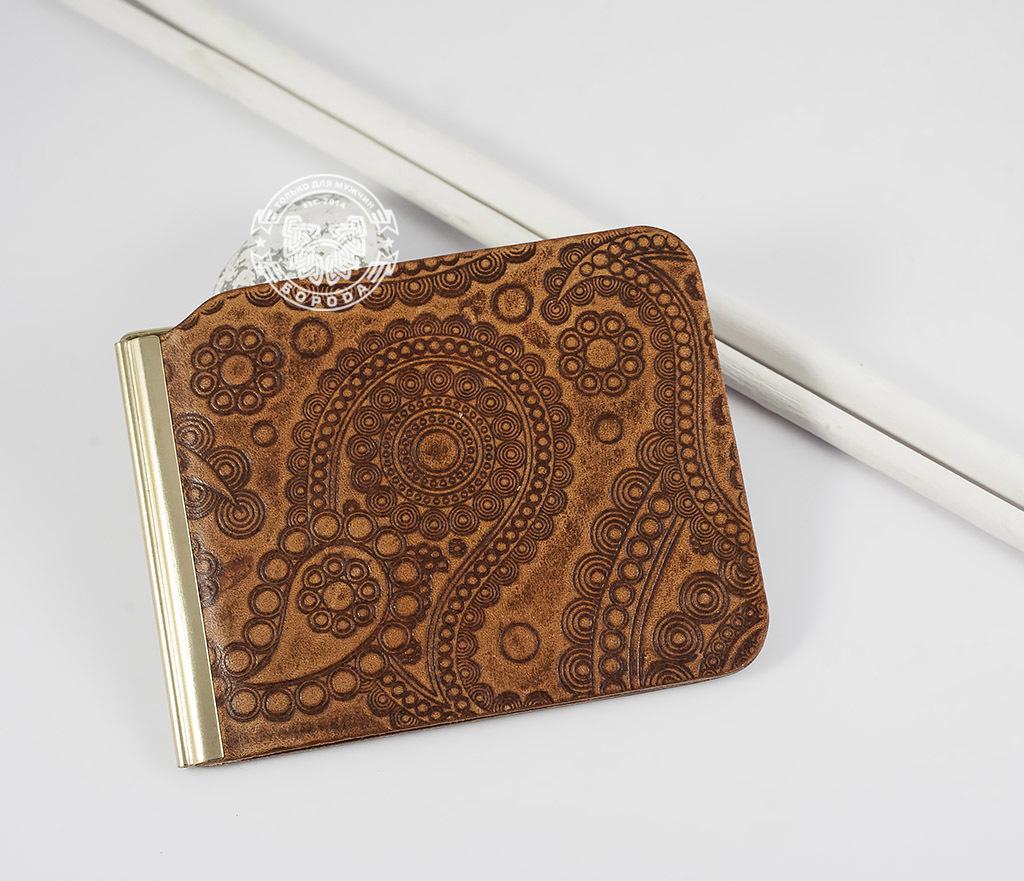 BY10-03-12 Кожаный зажим «Индийский огурец» для денег с металлическим держателем