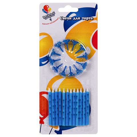 Свечи в шариках голубые