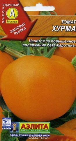 Семена Томат Хурма, б\п