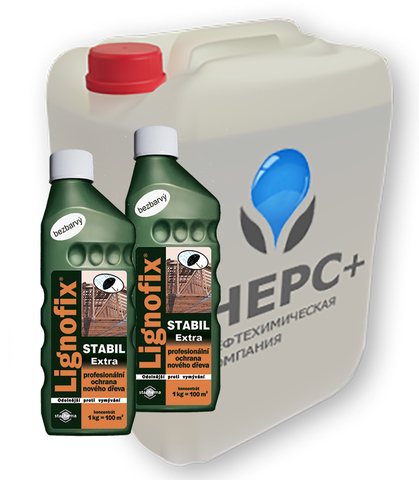 Набор для зимнего антисептирования до 200 м2: этиленгликоль, концентрат 10 кг + Lignofix Stabil Extra б/цв 2 кг