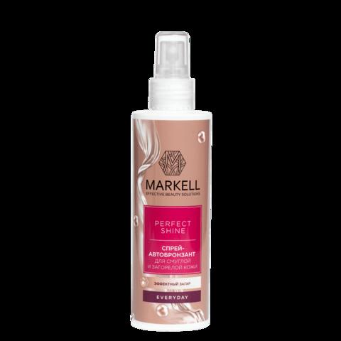 Markell Perfect Shine Спрей-автоброзант для тела (для смуглой кожи) 200мл