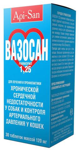 Вазосан 1,25 мг   30 таб.
