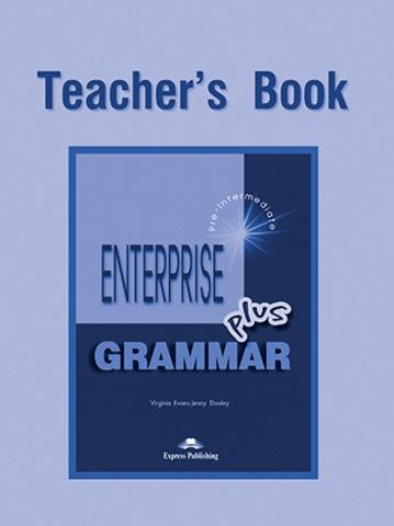 enterprise plus grammar key грамматика ответы