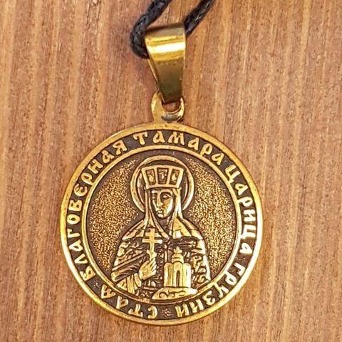 Святая Тамара именная нательная икона из бронзы кулон с молитвой