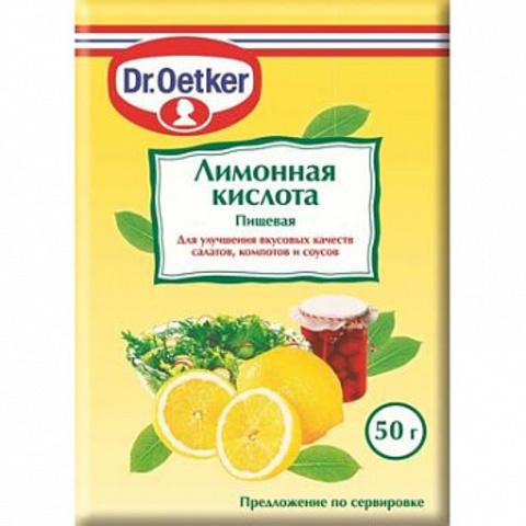 Лимонная кислота Dr.Oetker, 50гр