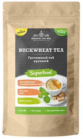Гречишный чай крупный, 50 / 100 / 200 г