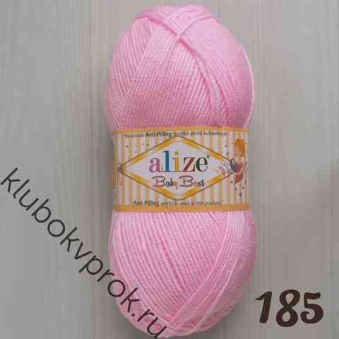 ALIZE BABY BEST 185, Светлый розовый