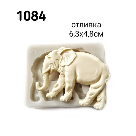 1084 Молд силиконовый. Слон