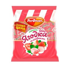 "Карамель ""Рот Фронт"" Мисс ягодка со сливками 250г"