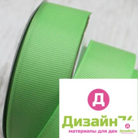 Лента репсовая 2,5см (светло зеленый № 227)