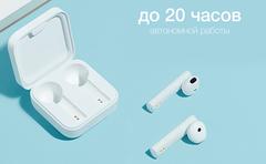 Беспроводные наушники Xiaomi Air 2 SE (EU)