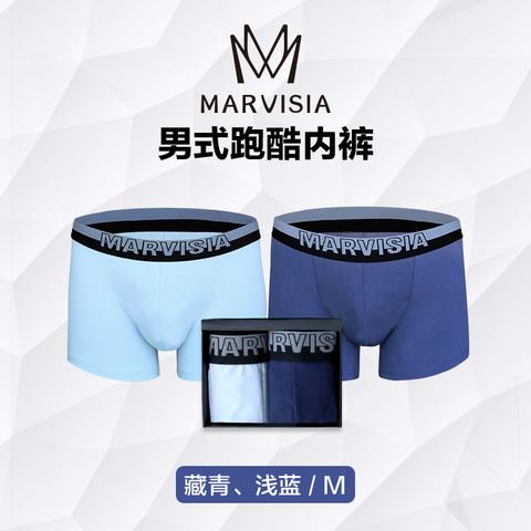 Мужские трусы-боксеры Паркур MARVISIA 2 шт размер М (голубой, серый меланж)