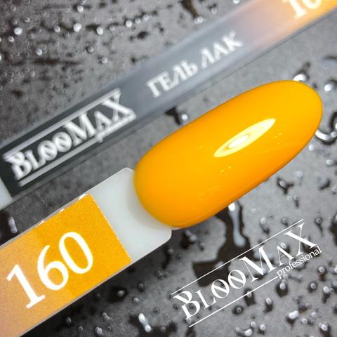 Гель лак с ароматом клубники №160, 12 мл