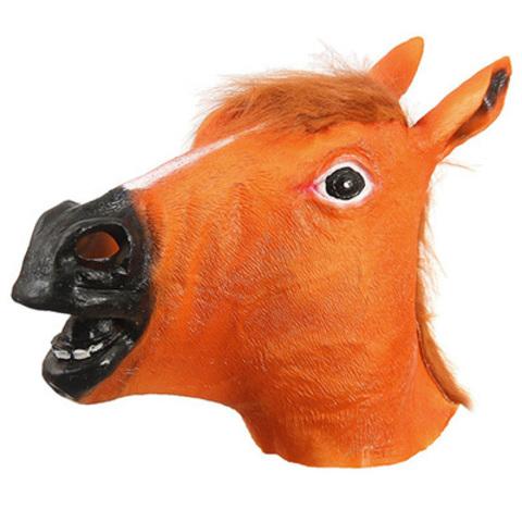 Маска карнавальная Лошадь