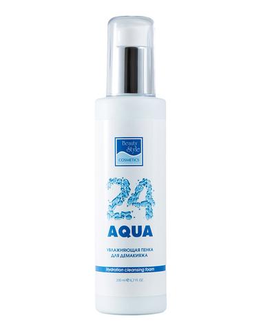 Увлажняющая пенка для демакияжа «Аква 24» Beauty Style, 200 мл.