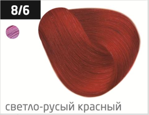 OLLIN performance 8/6 светло-русый красный 60мл перманентная крем-краска для волос
