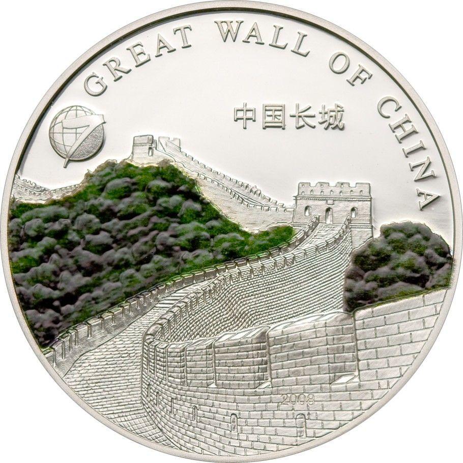 500 тугриков. Великая Китайская стена. Монголия. 2008 год. Proof