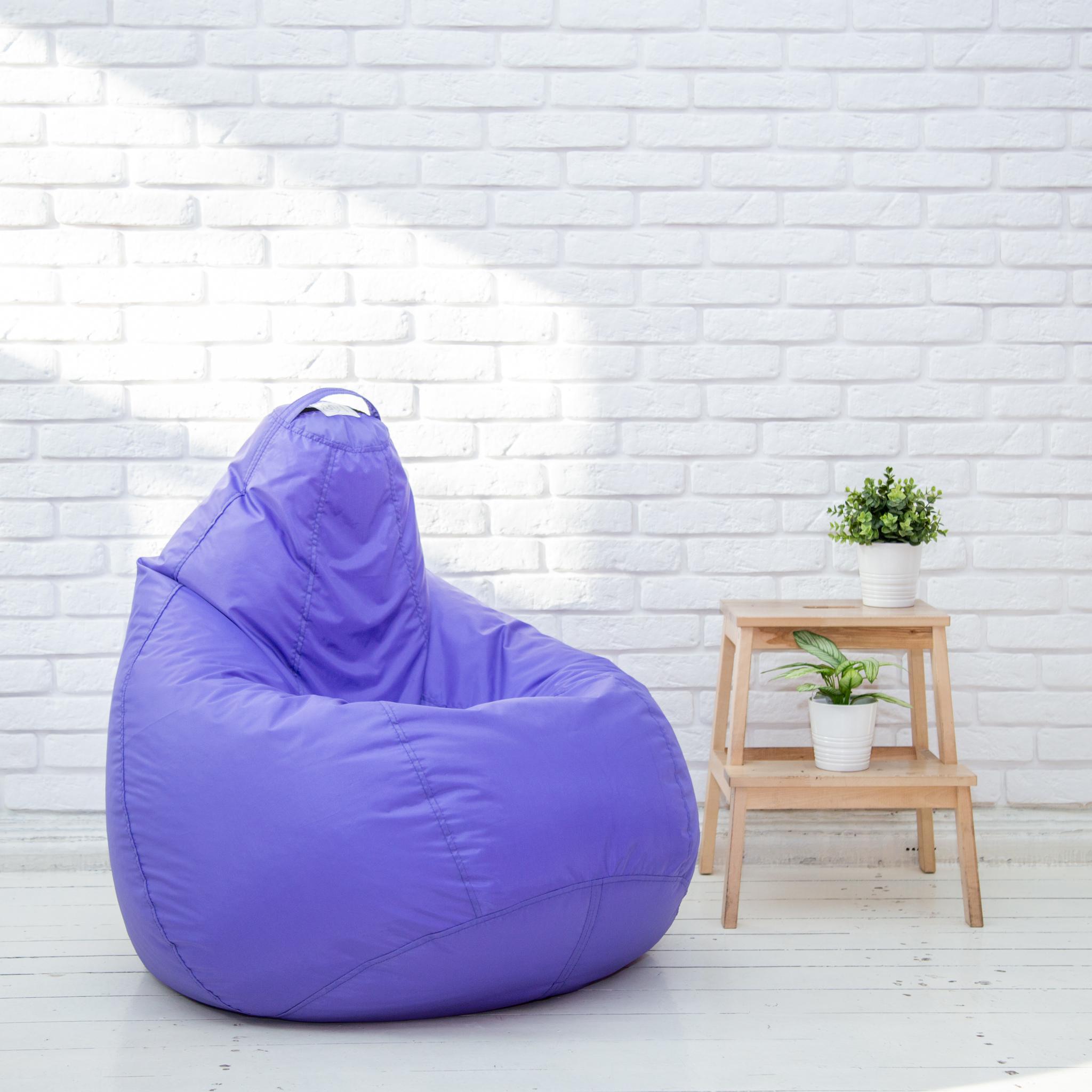 Кресло-мешок-груша-сиреневая