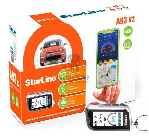 Автосигнализация StarLine A93v2 ECO