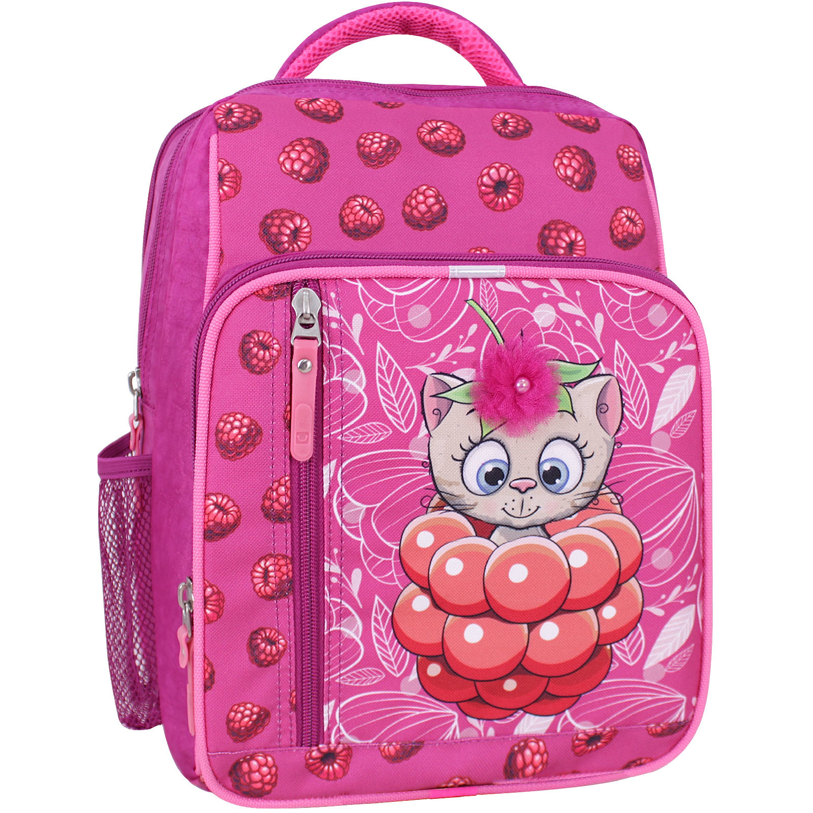 Рюкзак школьный Bagland Школьник 8 л. малиновый 899 (0012870)