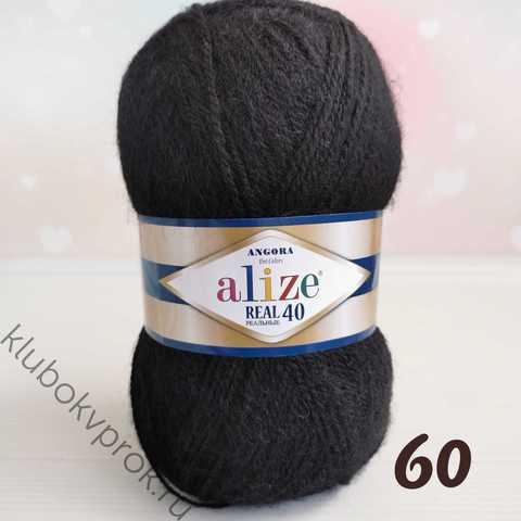 ALIZE ANGORA REAL 40, 60 Черный