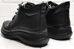 Кожаные женские кеды ботинки на спортивной подошве Evromoda 535-2010 S.A. Black.