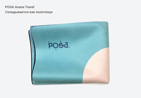 Коврик для йоги Asana Travel Sunrise 183*61*0,1 см из микрофибры и каучука