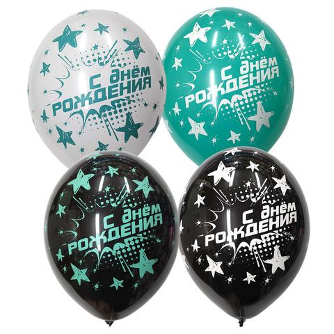 Воздушный шар с ДР (Звездная вечеринка)  Бирюза