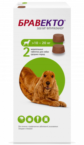 Бравекто таблетки от блох и клещей для собак 10-20 кг 2 таб.