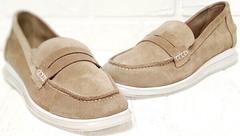 Красивые туфли лоферы женские замшевые Anna Lucci 2706-040 S Beige.