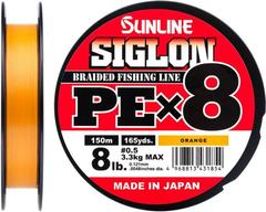 Плетёный шнур Sunline SIGLON PEx8 Orange 150m #2.5/40lb