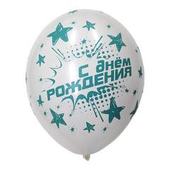 Воздушный шар с ДР (Звездная вечеринка)  Белый + Бирюза