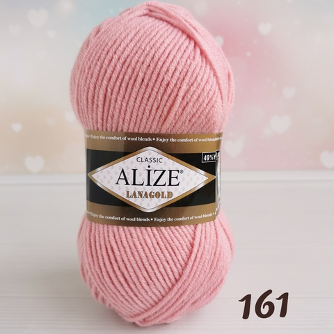 ALIZE LANAGOLD 161, Пудра