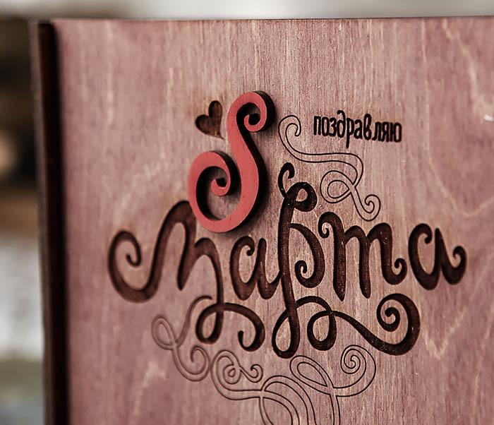 BOX223-3 Фиолетовая коробка к Международному Женскому Дню (17*17*7 см) фото 02