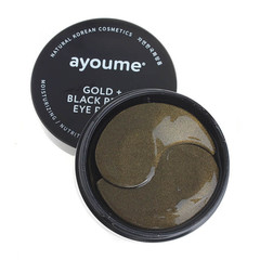 Патчи с золотом и черным жемчугом 60 шт 84 гр